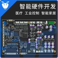 电子产品单片机工业制造智能家居STM32智能硬件设计开发