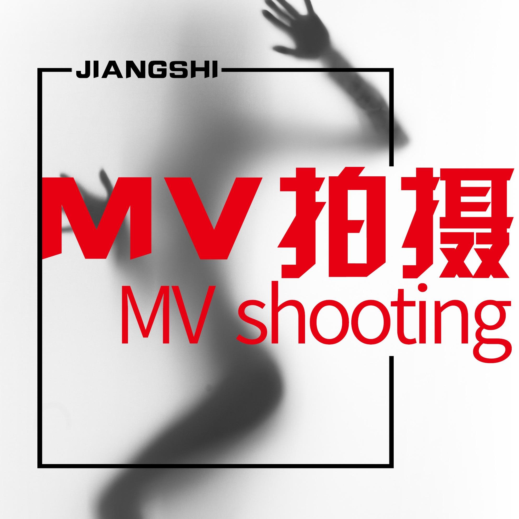 专辑MV创意拍摄嘻哈说唱Rap歌曲剪辑制作视频时尚舞蹈动感