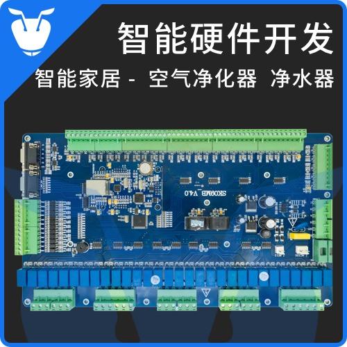 空气净化器工业自动化电子硬件单片机电路原理图pcb设备设计1