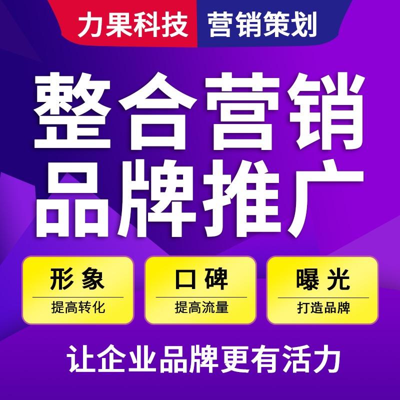 品牌企业产品人物百度百科360搜狗百度整合营销推广百度推广