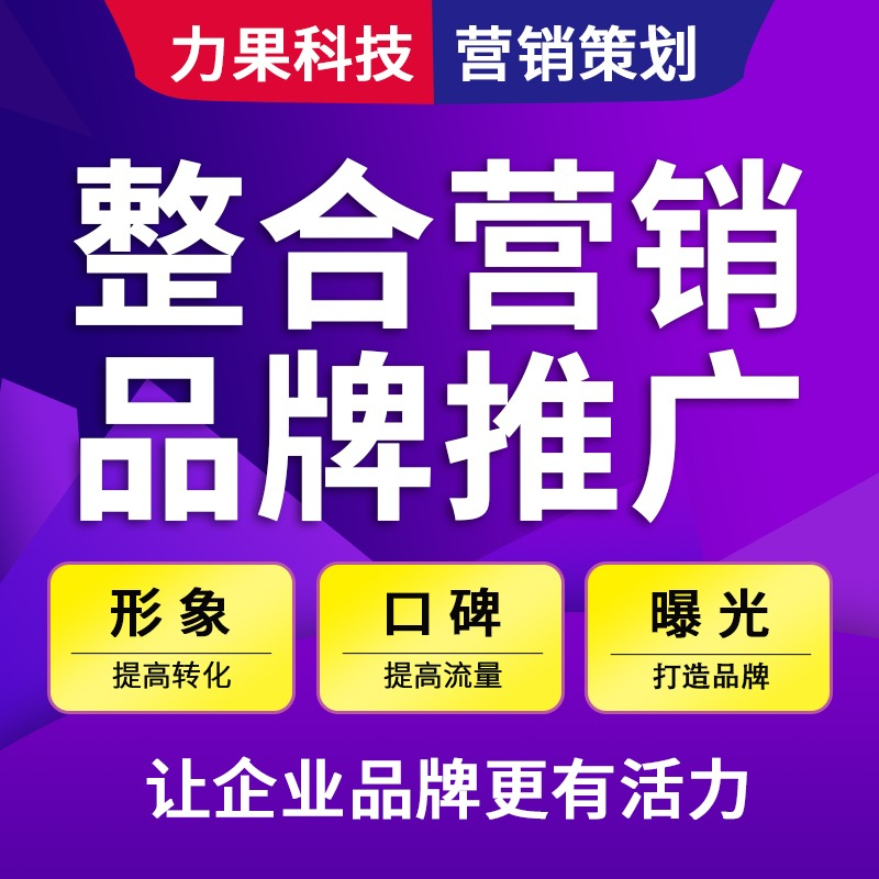 品牌企业产品人物百度百科搜狗百度整合营销推广百度推广