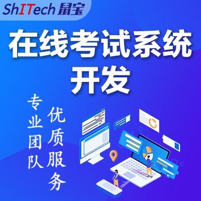 在线学习平台在线教育平台在线学习APP在线教育网站开发在线学