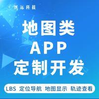 APP开发|LBS类APP|停车APP|定位|轨迹|地图导航