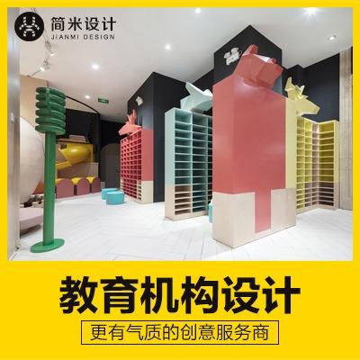 幼儿园设计教育培训机构设计学校美术馆公装设计娱乐场所设计