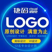 LOGO设计公司VI系统形象字体标志字母金融科技餐饮品牌视觉