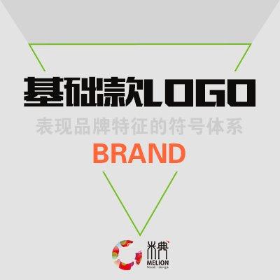 LOGO标志商标设计、字体、VI、包装、画册设计(补差价)