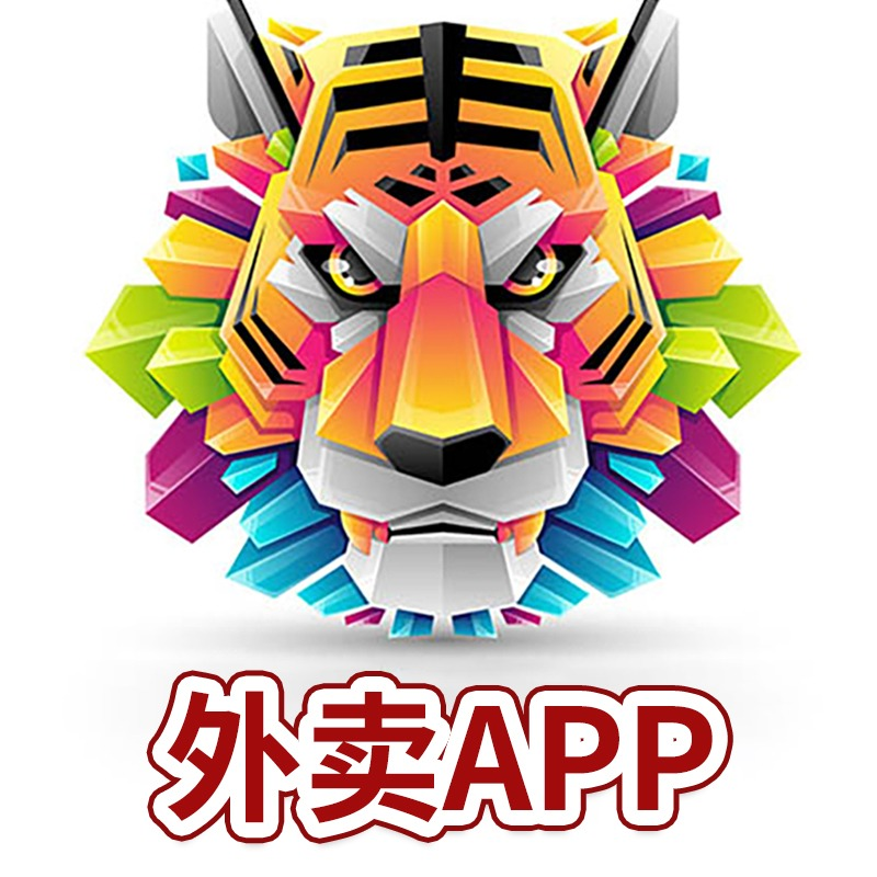 APP开发 外卖跑腿 商城 社交通讯 短视频 app开发