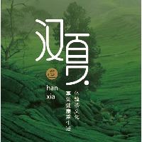 【弓与笔LOGO设计】大健康保健品茶叶养生燕窝品牌连锁店面