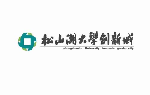 东莞市大学创新城建设发展有限公司LOGO征集 zorroyuan 投标-猪八戒网