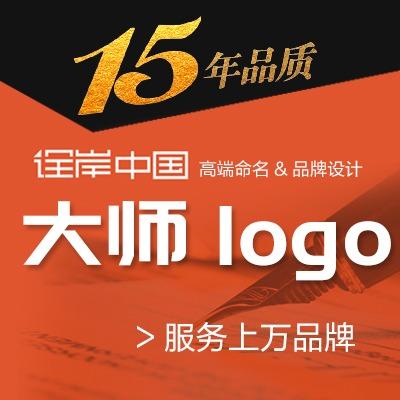 【诠岸大师logo】公司企业LOGO设计商标餐饮培训字体设计