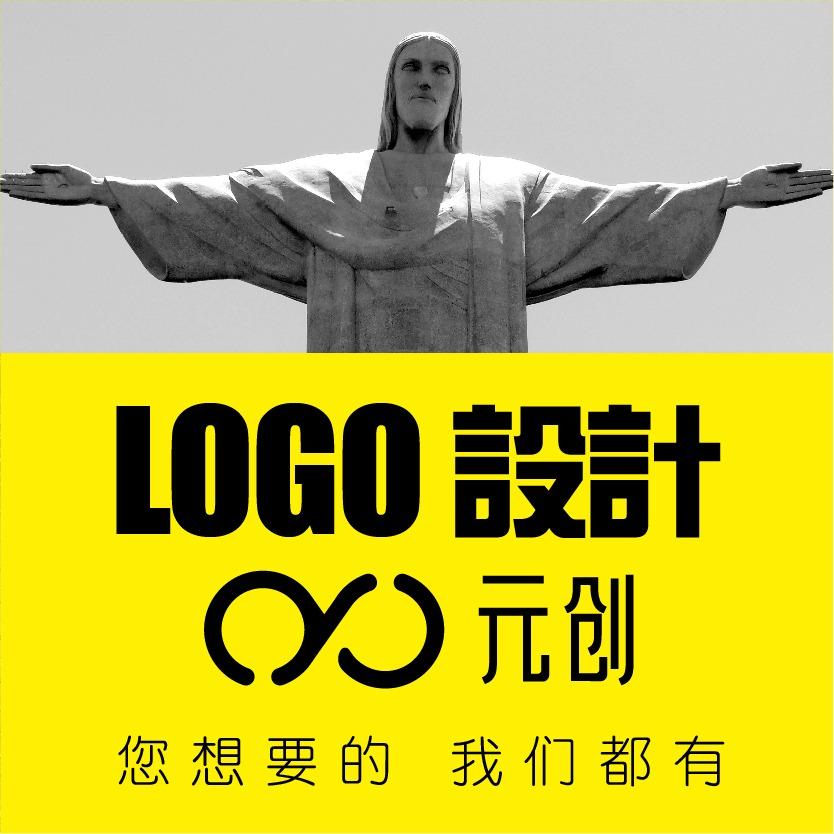 LOGO设计企业形象公司企业LOGO手绘吉祥物品牌人物标志