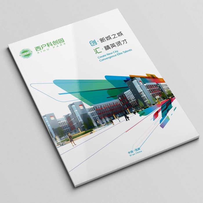画册设计 宣传册 企业画册 电子画册