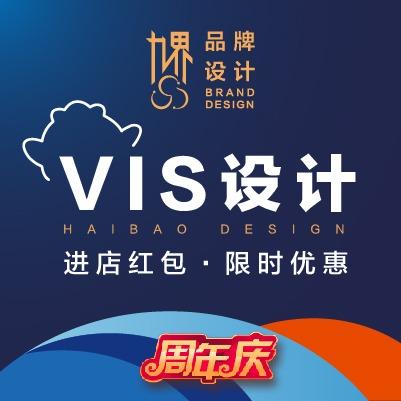 餐饮企业品牌全案VI设计公司形象设计VI设计LOGOVI设计