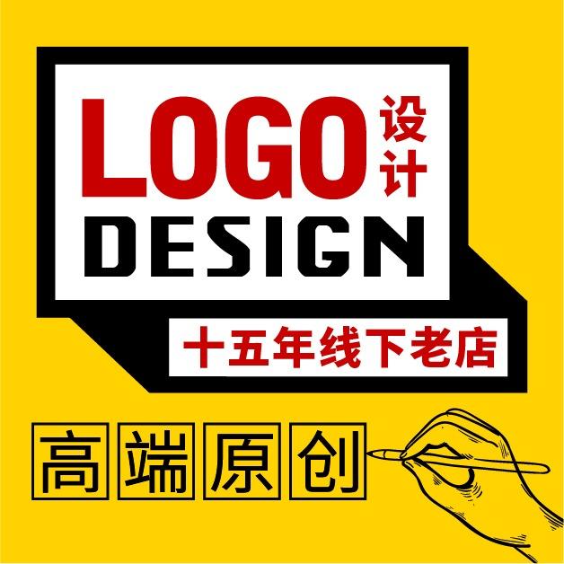 品牌公司logo设计图文原创餐饮标志卡通商标字体LOGO图标