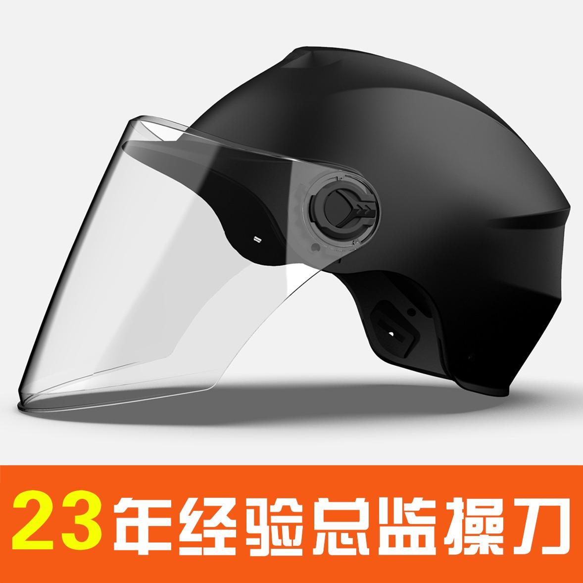 工业产品外观结构设计/家居类产品/安全头盔