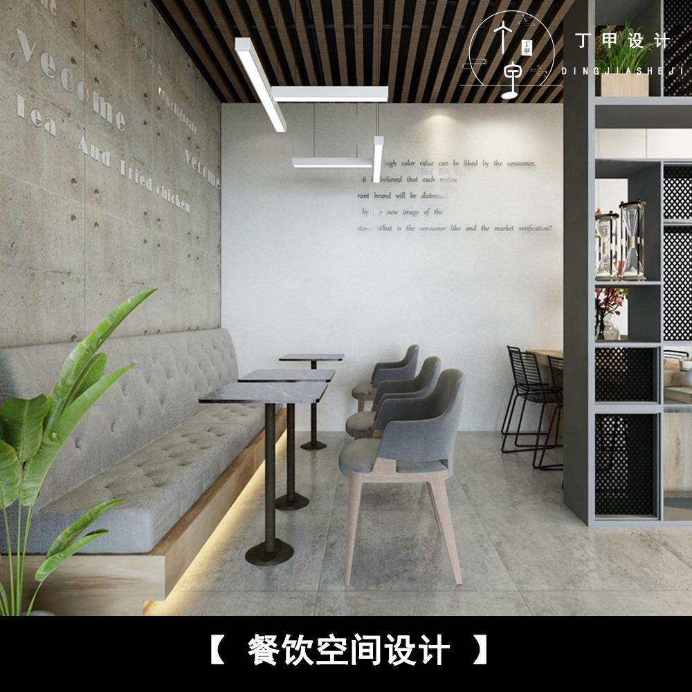 奶茶店装修设计 炸鸡店店面设计 餐饮空间设计 公装设计效果图
