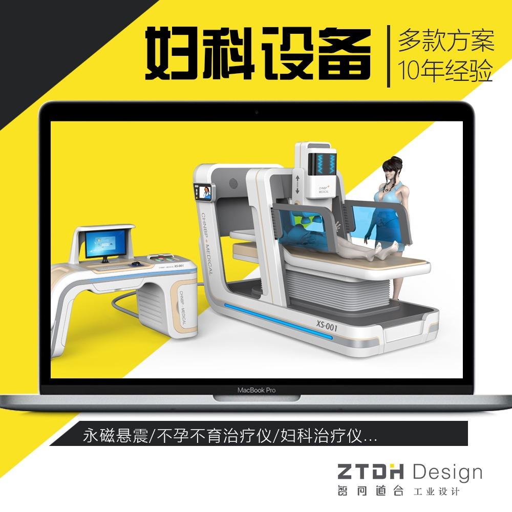 医疗设备|妇科治疗仪|妇科微波治疗仪|妇科永磁旋振治疗仪