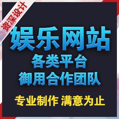 棋牌游戏娱乐网站游戏网站界面手游桌游界面UI美术设计