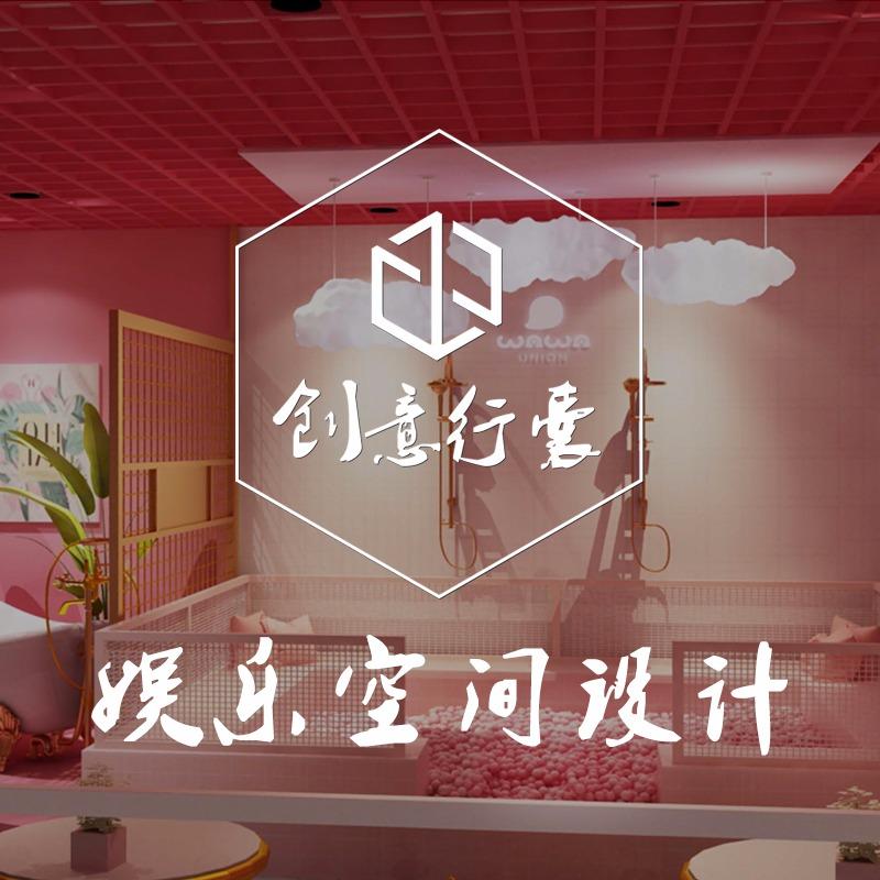 【装修设计】品牌店室内设计 店铺装修 娱乐空间设计 店铺设计