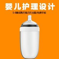 |婴儿产品外观设计|婴儿产品创意设计|婴儿产品结构设计|