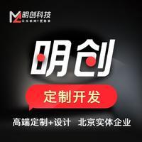 微信小程序开发-app设计-php-android-软件定制