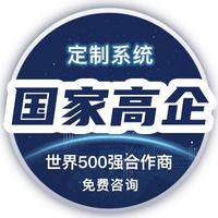 淘宝客 APP 系统 开发 淘宝客系统定制淘宝客源码淘宝客软件 开发