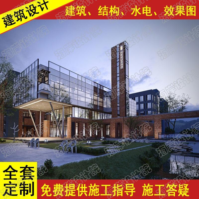 自建房别墅民宿农家乐定制设计下单专用(价格与设计师沟通)
