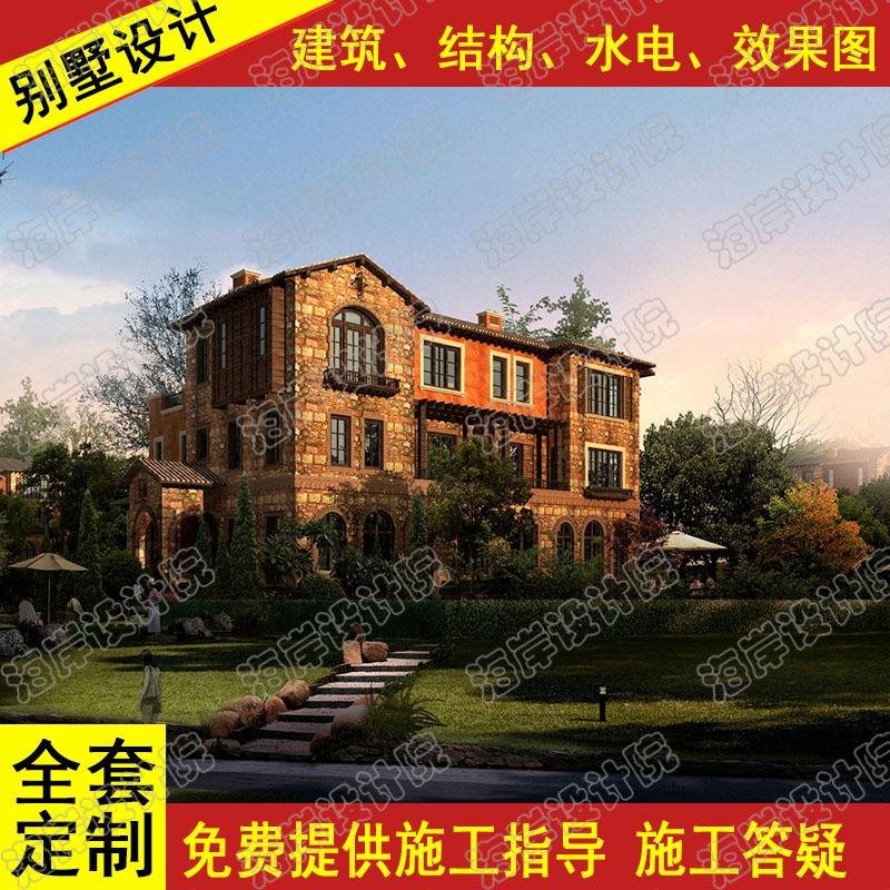 别墅设计图纸建筑设计住宅新农村建房施工图效果图简约现代全套图
