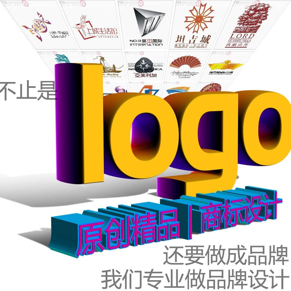 LOGO -设计总监执笔-高端品质-直接拥有专业品牌形象