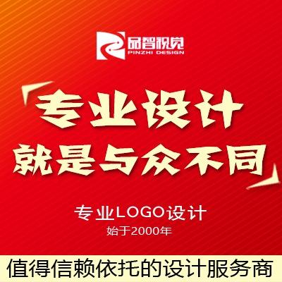 LOGO设计VI企业公司卡通logo设计图文字体标志商标