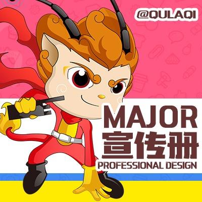 【特惠】企业宣传册 设计 /公司画册 设计 /插画手册 设计 /宣传海报