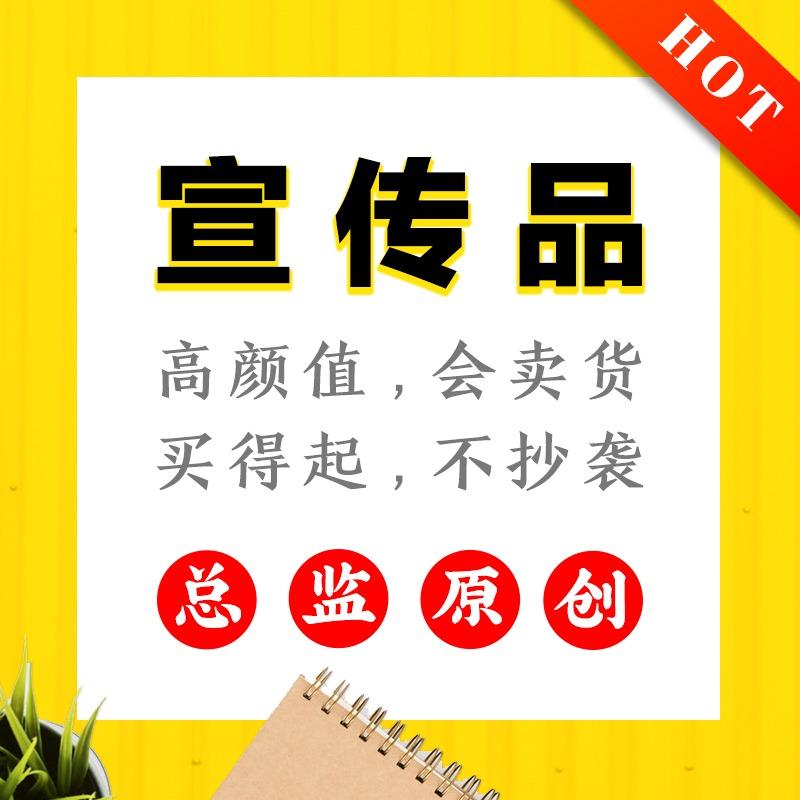 旅游酒店行业海报宣传画册台历菜谱宣传单三折页展架贺卡DM广告