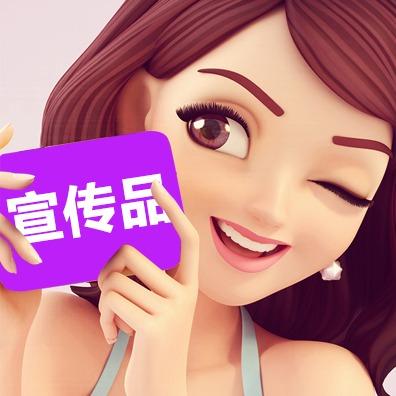 宣传 设计 宣传 设计 宣传 设计 宣传 设计 宣传 设计 宣传 设计 宣传 设计  设计