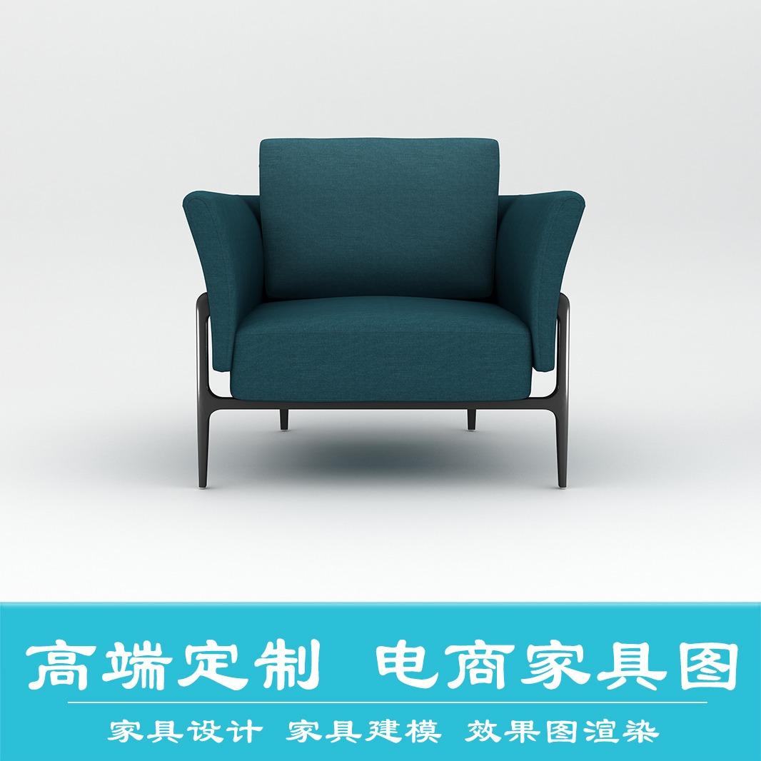 家具设计 3D建模渲染淘宝天猫京东详情页VR动画场景模特拍摄