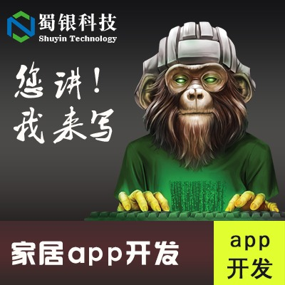 【app定制开发】VR+app 智能家居app 物联网APP