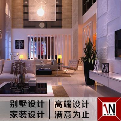 室内效果图 家装样板间 住宅设计家装设计客厅别墅设计