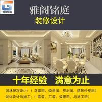 家装、工装效果图、施工图制作