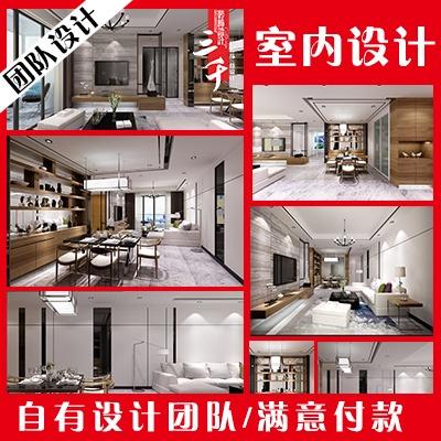 三千品牌 室内设计家装公装新房装修室内设计 新年特惠活动中