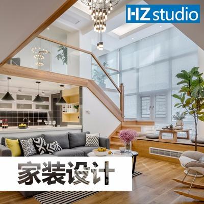 家装设计 宜家风格 装修设计 室内设计 现代轻奢 新房装修h