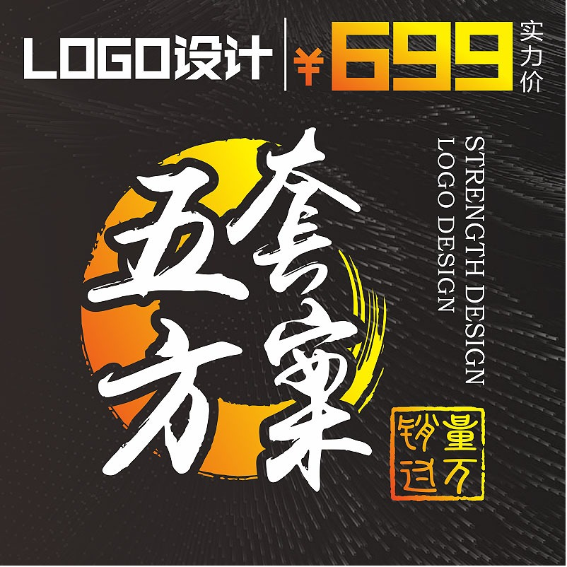 LOGO 设计 插画师起名图案图文可注册头像画图白酒建筑