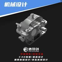 通用机械设计+非标设备设计+设备生产组装