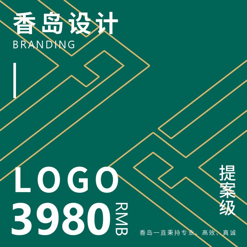 LOGO 设计/平面设计/标志设计/图形设计/字体设计/提案级