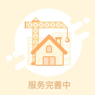 中小微企业快速建站