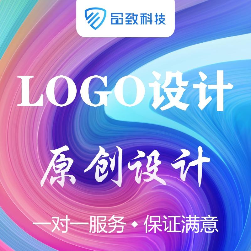 【logo创意设计】商标设计|标志设计|字体设计|企业形象