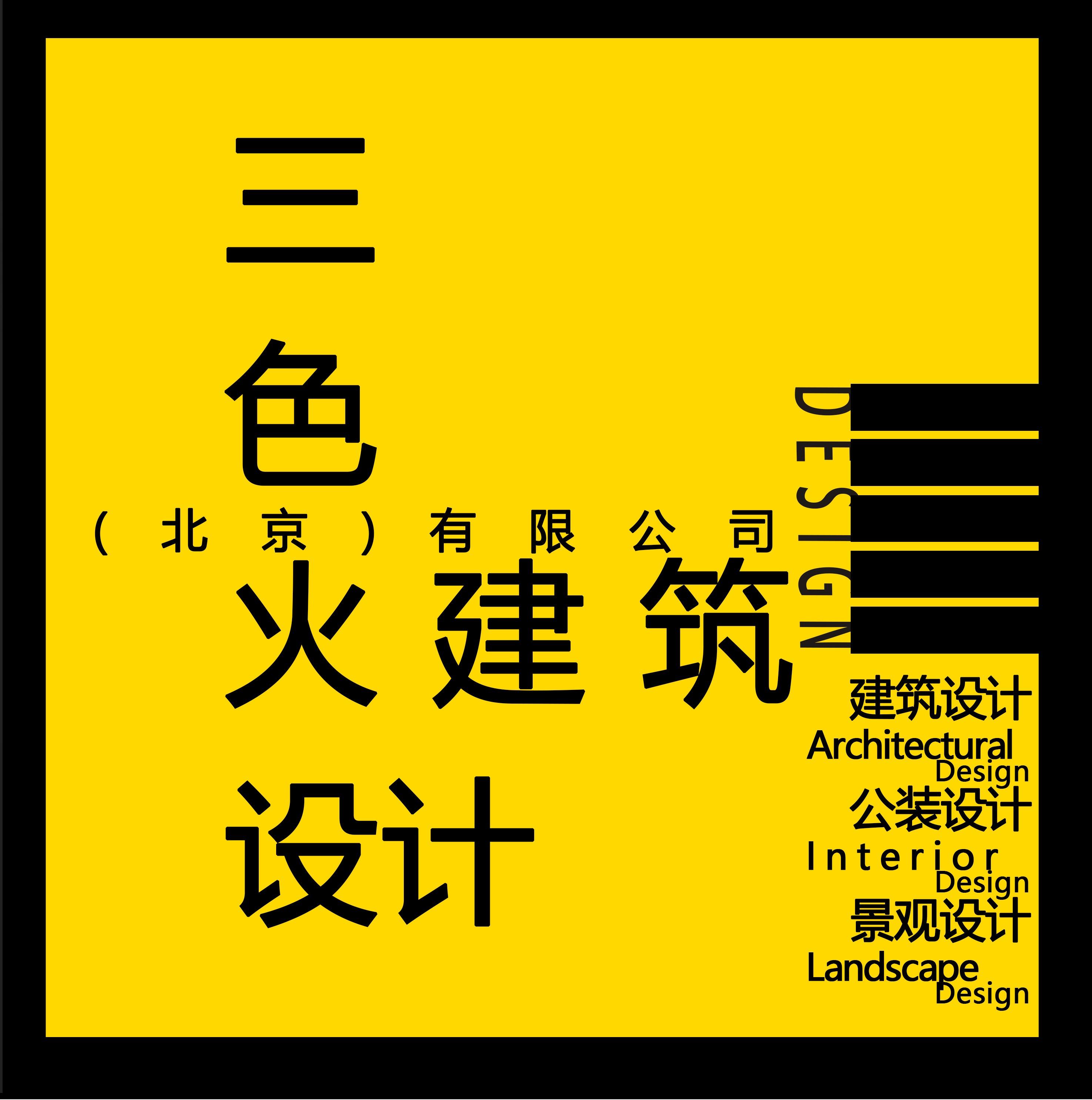 公装设计商务酒店设计度假酒店主题酒店民宿快捷酒店星级酒店设计