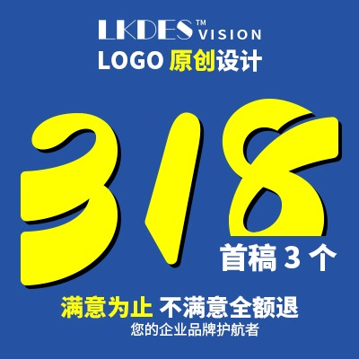 LOGO Logo 标志  图标 logo