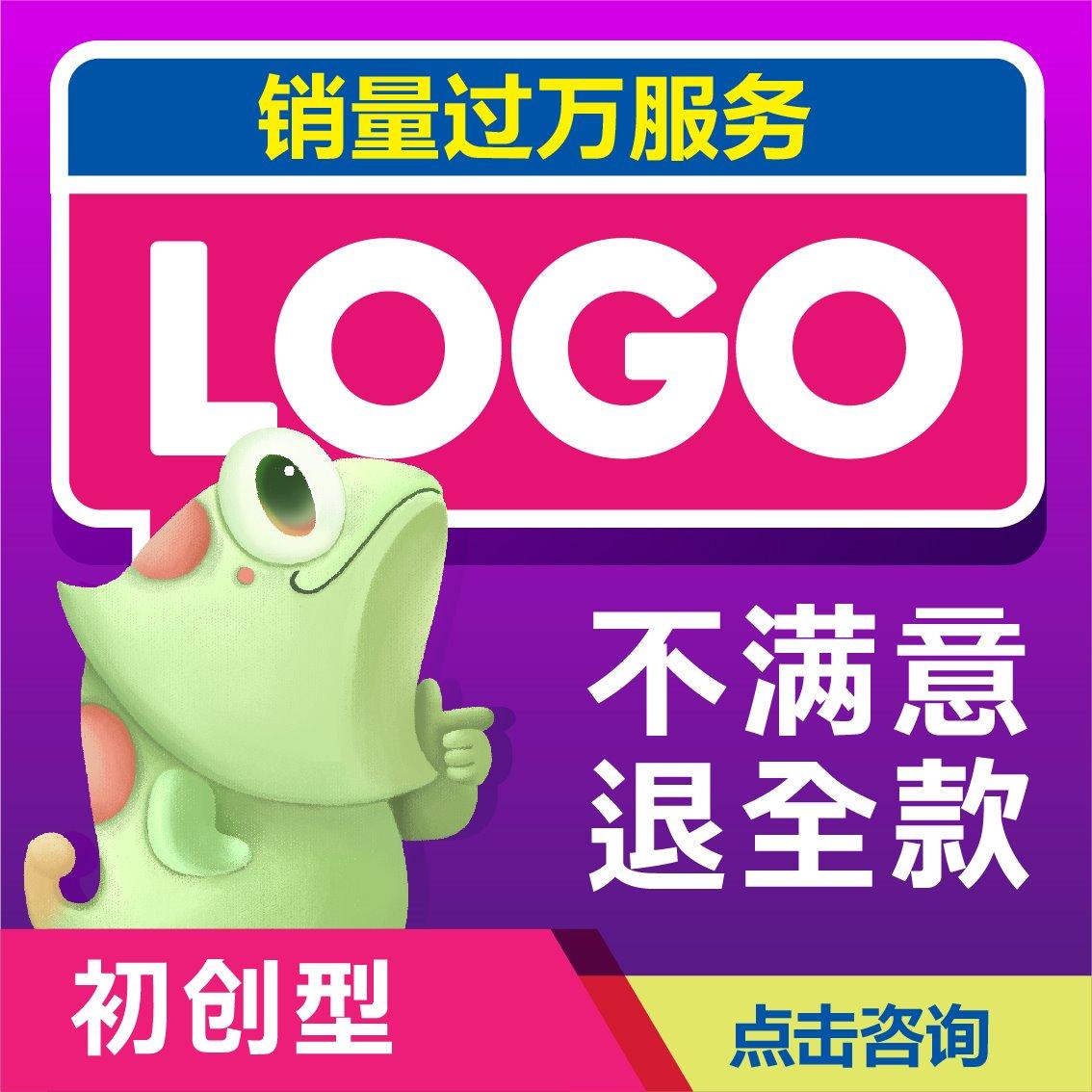 logo设计商标卡通教育企业品牌标识餐饮教育母婴品牌LOGO