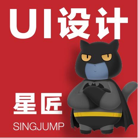 UI 设计 APP网站移动端UI小程序整套 设计 app 设计 界面 设计