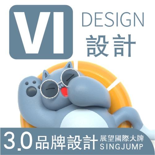 餐饮食品 VI 电商零售休闲娱乐酒吧品牌形象 VI设计 全套连锁 VI