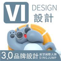 餐饮食品VI电商零售休闲娱乐酒吧品牌形象VI设计全套连锁VI